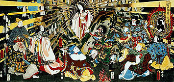 Japanese Sun Goddess Amaterasu emerging from a cave.