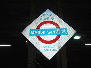 Ambala Cantonment Junction railway station - Ambala Cantt Junction - platformboard