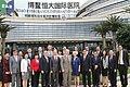 Ambassador Branstad Visits Bo'ao, Hainan, 2018 (40812480475).jpg