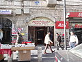 Amman DownTown, Saqef Alsale. 50.JPG