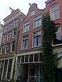 Amsterdam - Eerste Tuindwarsstraat 12.jpg