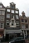 amsterdam - haarlemmerstraat 105