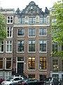 Amsterdam - Herengracht 592.JPG