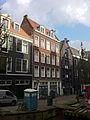 Amsterdam - Oudezijds Achterburgwal 20.jpg