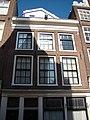 Amsterdam Goudsbloemstraat 132 - 1215.JPG