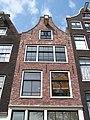 Amsterdam Oudeschans 120 top.jpg