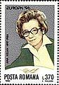 Ana Aslan 1996 Romania stamp.jpg