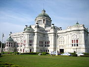 Ananta Samakhom Throne Hall.jpg