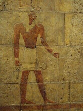 Ankh - Image: Ankh Royal Ontario Museum