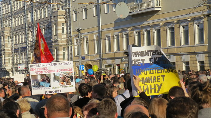 Antiwar march in Moscow 2014-09-21 1852.jpg
