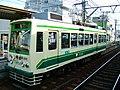 Arakawa tram (289759778).jpg