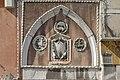 Arco gotico con rilievi Strada Nuova Venezia dettaglio.jpg