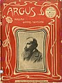Argus, nº 1, Maio de 1907, capa.jpg