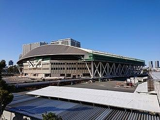 Ariake Coliseum - Image: Ariake Coliseum, at Ariake, Koto, Tokyo (2019 01 01) 02