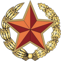 Armed Forces of Belarus emblem.png