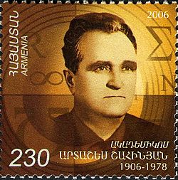 ArmenianStamps-404.jpg