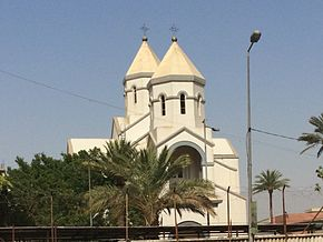 Armenian Church in Baghdad.jpg