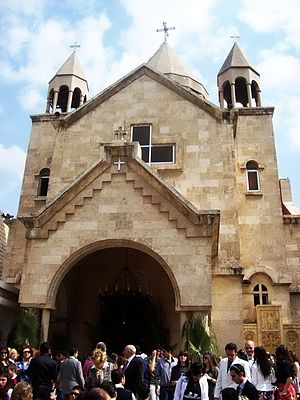 Church of the Holy Mother of God (Aleppo) - Image: Armenian Church of the Holy Mother of God, Aleppo, 2010 (3)