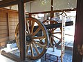 Armstrong gun replica Saga Shrine.JPG