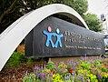 Arnold Palmer Hospital in Orlando 01.jpg