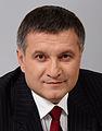 Arsen Avakov 2010-08-12.jpg