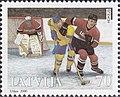 Artūrs Irbe 2000 stamp of Latvia.jpg