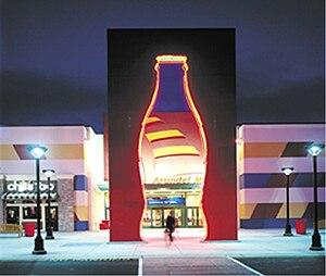 Arundel Mills - The Coca-Cola Entry 2