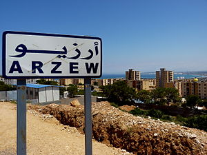 Arzew - View of Arzew with municipality sign