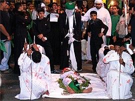 عاشورا الشيعة الصور المخزية