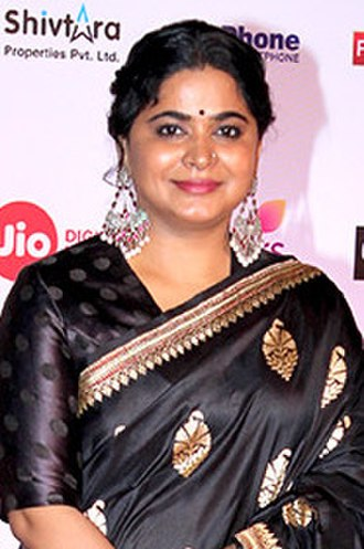 Filmfare Award for Best Director - The 2018 recipient: Ashwiny Iyer Tiwari