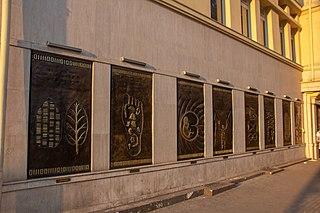 Bronze bas-relief of the facade of Hospital Santa Catarina