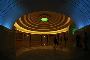 MOA Museum of Art - Entrance area