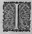 Athanasii Kircheri... China monumentis (1667) (Letra I) (22467203360).jpg