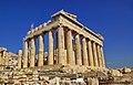 Athens, Greece - panoramio (109).jpg