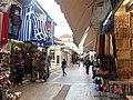 Athens, Odos Pandrossou 02.JPG