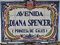 Avenida Diana Spencer (Cascais).JPG