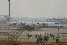 B-3070 Canadair CRJ. China Eastern (7369598898).jpg