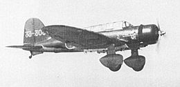 B5M Type 97 Carrier Attack Bomber Mabel B5M-1.jpg