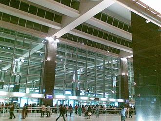 Economy of Karnataka - The curbside at Bangalore airport