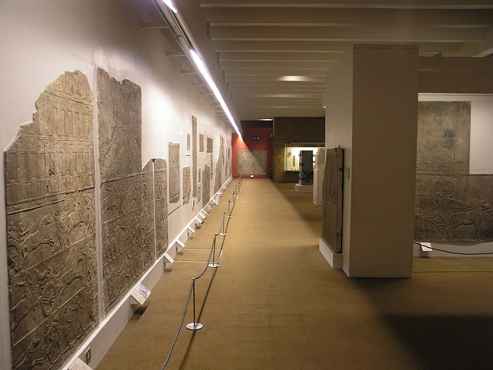 BM; ANE - RM 89, Assyrian Reliefs ~ Nineveh