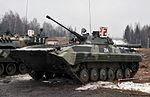 BMP-2 (2).jpg