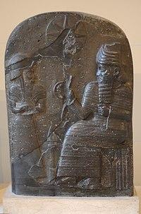 Babylonian stele Louvre Sb9.jpg
