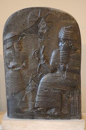 Shutruk-Nakhunte - Babylonian stele in the Louvre