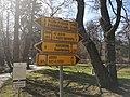 Bad Brambach 2.jpg