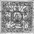 Bagrationi COA (1712)-2.JPG