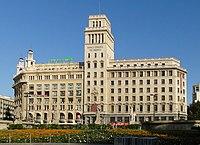 Banco Español de Crédito.jpg