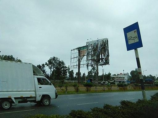 Bangalore billboard hoarding IMG20180910112602