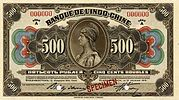 Banque d'Indo-Chine 500 roubles 1919 av.jpg