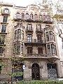 Barcelona - Casa Dolors Alesan de Gibert.jpg