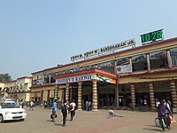 Bardhaman junction station 04.jpg